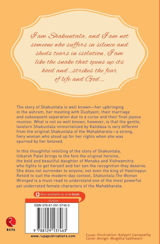essay on summer vacation in marathi