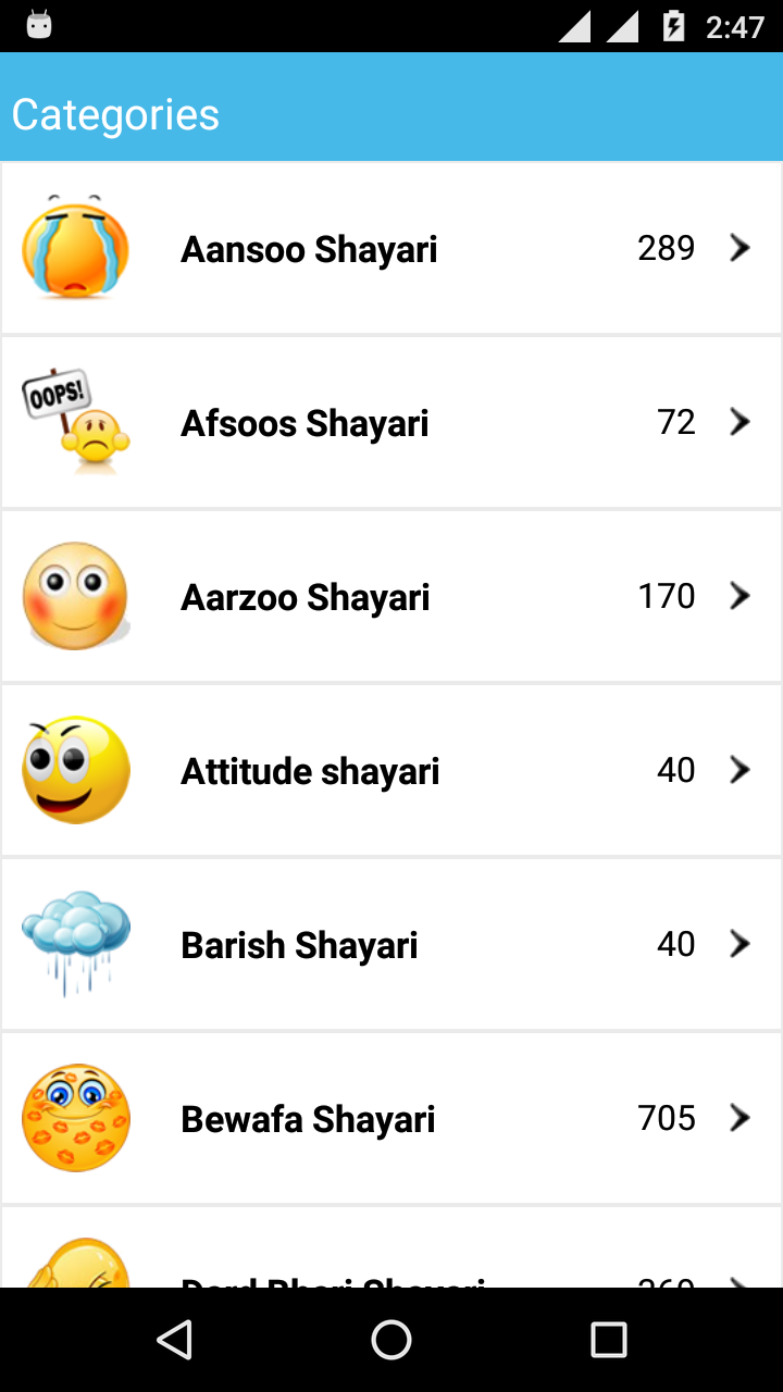 Amazon com: Sad Shayari: Appstore for Android