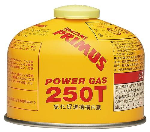 GAS CARTRIDGE ハイパワーガス(小) IP-250T