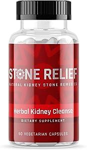 Natural Kidney Stone Treatment | Kidney Stone Pain Relief - Dissolve Kidney Stones - Prevent Kidney Stones | Chanca Piedra Stone Breaker