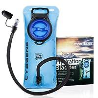 CybGene Trinkblase, wasserbehälter 2 liter trinksystem für rucksack mit großer Öffnung Auslaufsicherer Deckel und Isolier schlauchabdeckung. Geschmacksfrei zum Wandern, Radfahren und Klettern