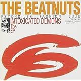 The Beatnuts Street Level Amazon Com Music