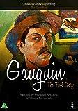 Gauguin: The Full Story [Region 2]
