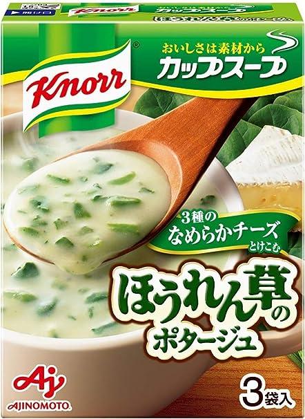 カップ スープ クノール クノールのカップスープの糖質とカロリーが1秒でわかる!ダイエット向き?|糖質制限ダイエットshiru2|note