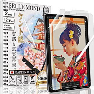 BELLEMOND 2 SET - Japanese Smooth Kent Paper Screen Protector compatible with iPad Air 4 10.9