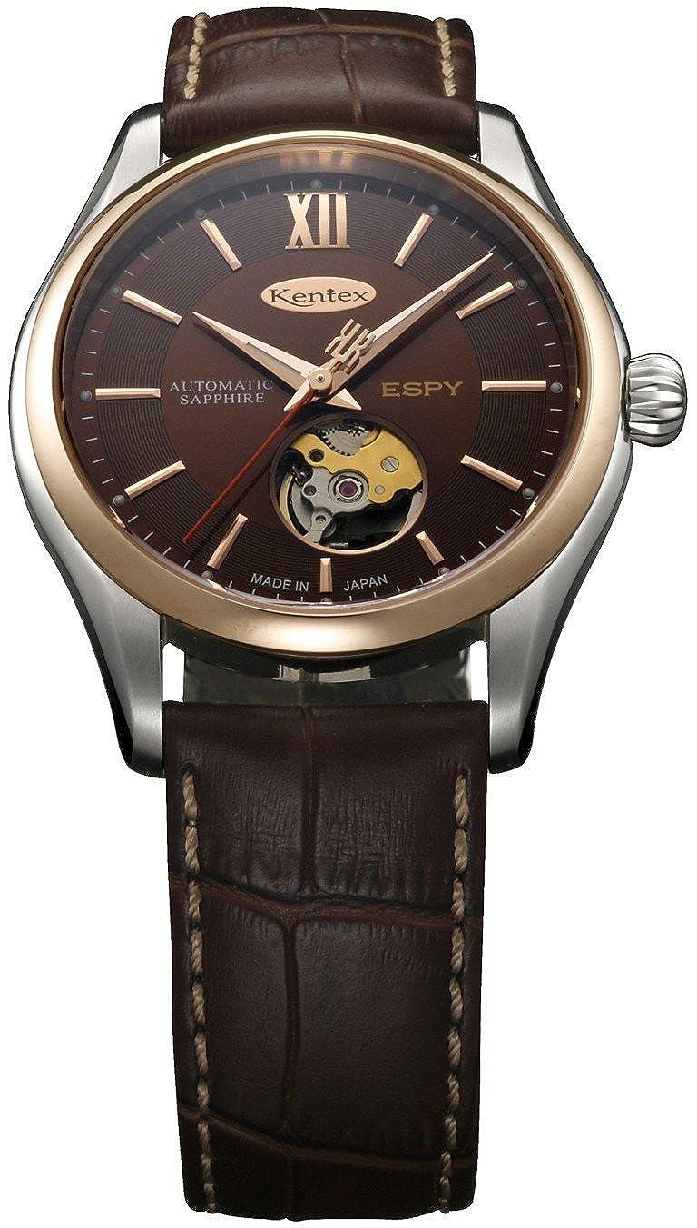 [ケンテックス]Kentex 腕時計 ESPY 3(エスパイ スリー) オープンハート 自動巻き E573M-05 メンズ B00M193YUQ
