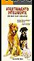 Adestramento Inteligente - Como Adestrar Cães da Forma Correta. Alexandre Rossi
