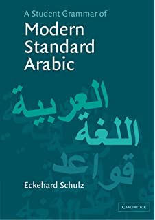 Fundamentals of Arabic Grammar: Amazon co uk: Mohammed