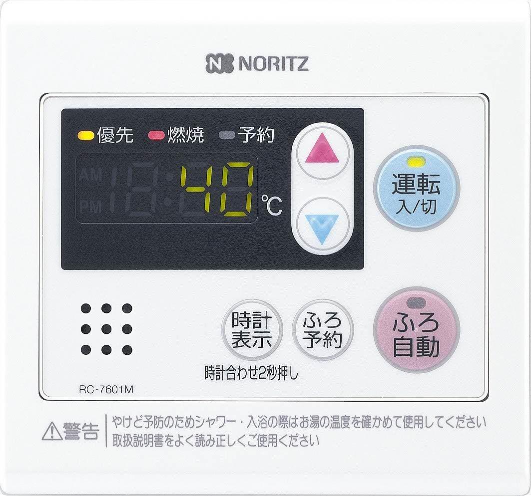 ノーリツ ガス給湯器用リモコン【RC-7601M】 標準タイプ 台所リモコンのみ B00CL3YT0G