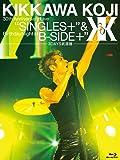 "KIKKAWA KOJI 30th Anniversary Live ""SINGLES+"" & Birthday Night ""B-SIDE+""【3DAYS武道館】 [Blu-ray]"