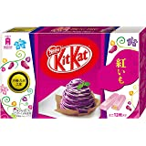 Japanese Kit Kat - Beni Imo (Sweet Purple Potato) Chocolate Box 5.2oz (12 Mini Bar)