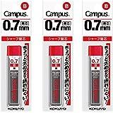 コクヨ シャープペン 替え芯 0.7mm B 3個パック PSR-CB7-1PX3