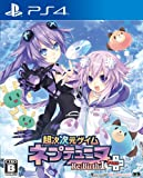Compile Heart Hyperdimension Neptunia Re;Birth 1 Plus Sony PS4 Playstation 4 Japanese Version