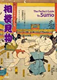 The Perfect Guide To Sumo
