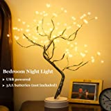 """PXB 20"""" Tabletop Bonsai Tree Light with 108 LED Copper Wire String Lights, DIY Artificial Tree Lamp, Battery/USB Operated, fo"""