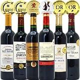 シニアソムリエ厳選 直輸入 全て金賞フランスボルドー 辛口赤ワイン6本セット((W0G620SE))(750mlx6本ワインセット)