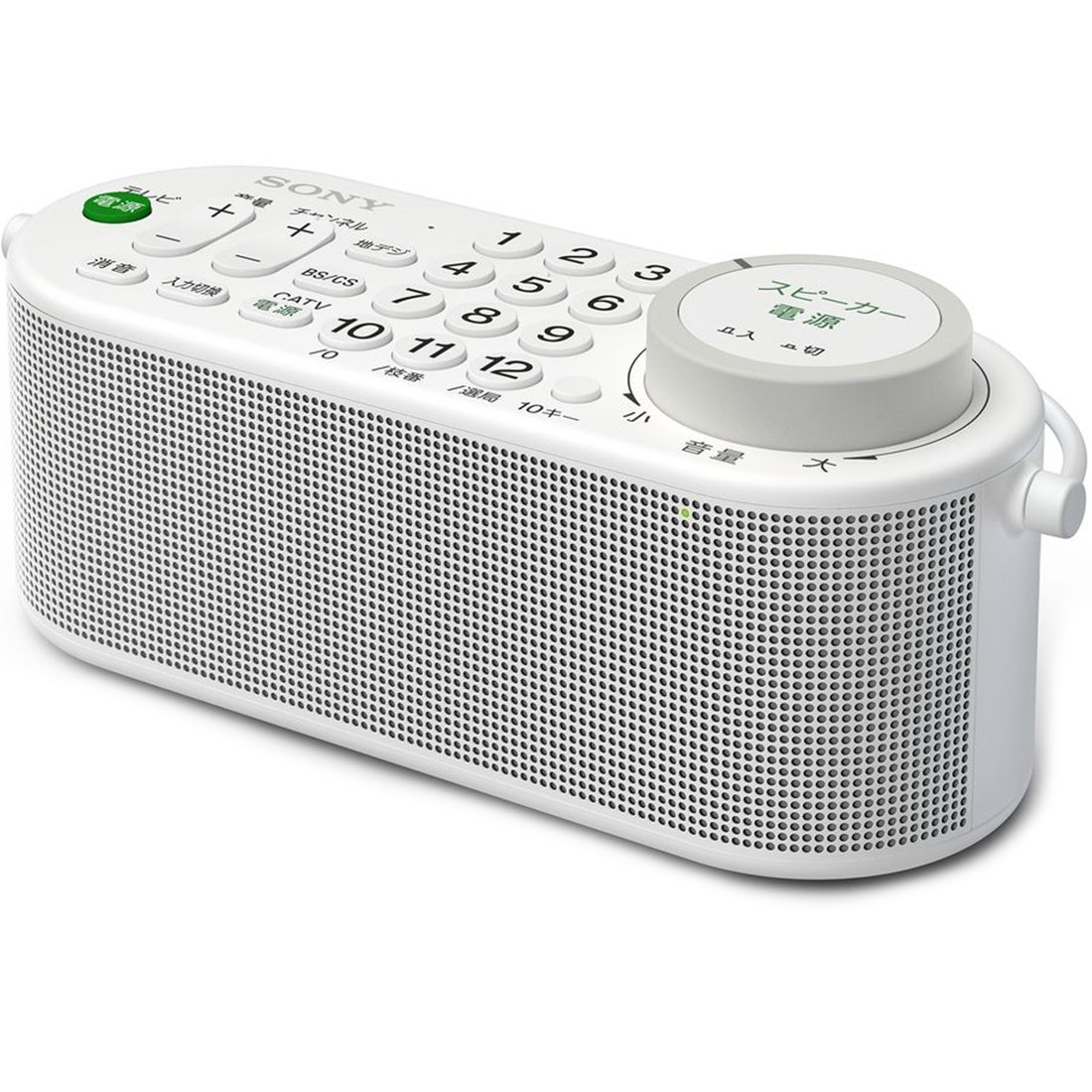 handy TV speakers (with TV remote control function) wireless-enabled SRS-LSR100 by Sony