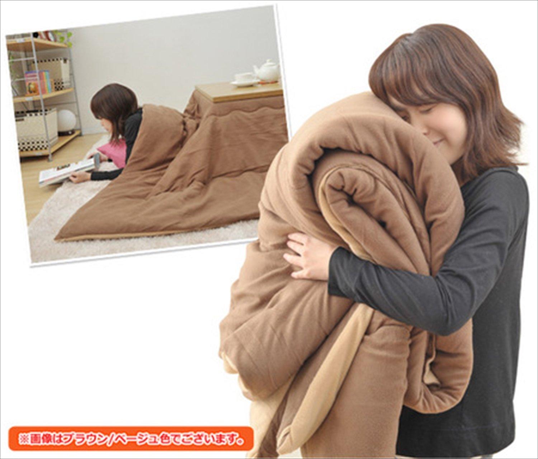 Amazon Reversible kotatsu Futon 80 90cm for circular quilt