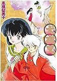 犬夜叉 ワイド版 7 (少年サンデーコミックススペシャル)