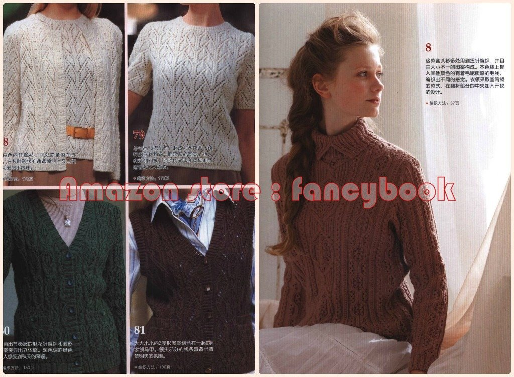 c8e4c6a50bef9d Haute Couture Knitting Ladies Sweater Knit Patterns SP Feature 1 - Out Of Print  Japanese Knitting Pattern Book (Simplified Chinese Edition)  Hitomi Shida   ...