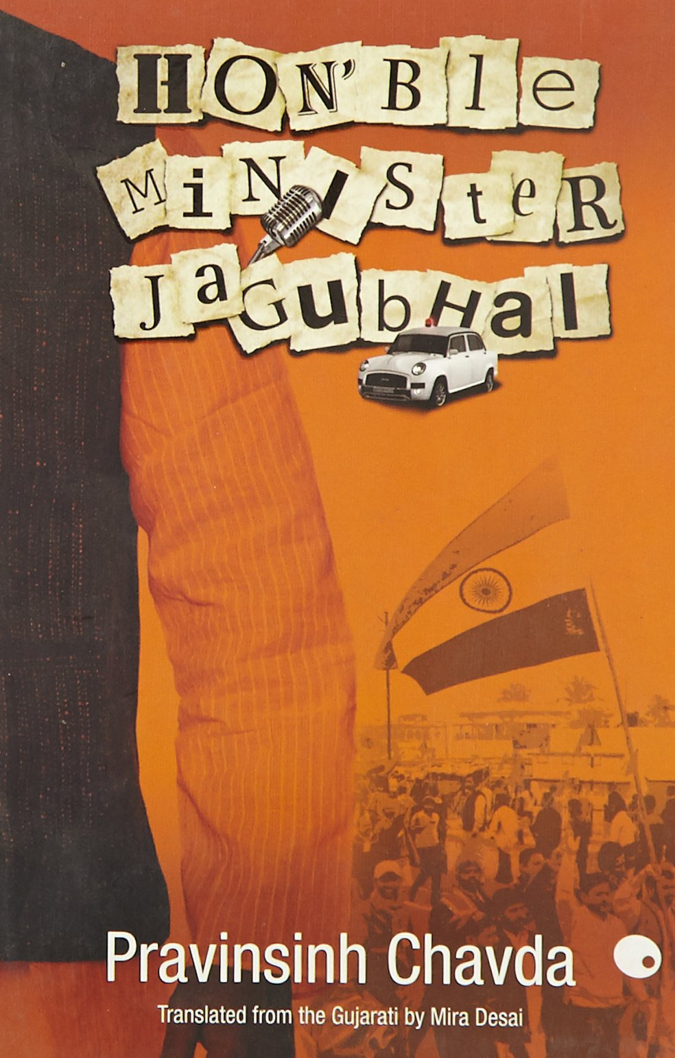 Buy Hon'ble Minister Jagubhai Book Online at Low Prices in India