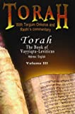 3: Pentateuch with Targum Onkelos and rashi's commentary: Torah - The Book of Vayyiqra-Leviticus, Volume III   (Hebrew / English)