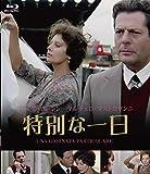 特別な一日(Blu-ray Disc)
