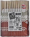 日本製 業務用 割り箸 和さびや 桧 元禄箸 21cm 100膳 W-042