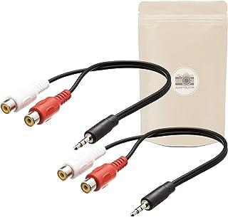 Lot de 2 Cable Adaptateur Prise Jack 3.5mm Male vers 2 RCA Femelles Mono L R Droite Gauche Splitter- Adaptout Marque Française