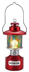 ツインライト LEDランタン