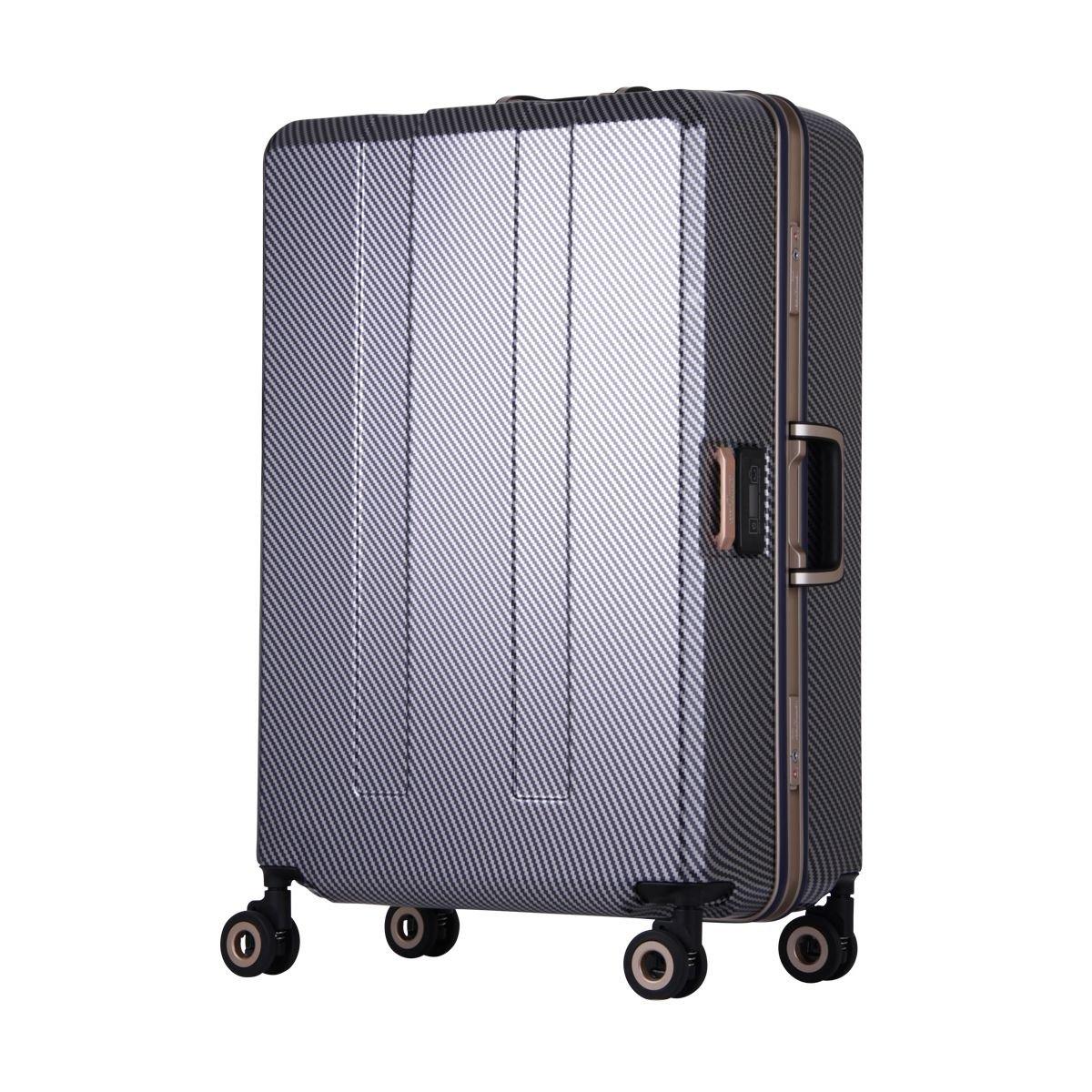 LEGEND WALKER レジェンドウォーカー スーツケース 6703N-70 B076DXFYC5 ネイビーカーボン ネイビーカーボン