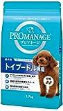 プロマネージ (PROMANAGE) 犬種別 成犬用 トイプードル専用 1.7kg×6個(ケース販売) [ドッグフード]