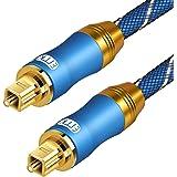 Cable de audio óptico Toslink digital – [correa trenzada de nailon, duradera y flexible] EMK Cable de fibra óptica para cine