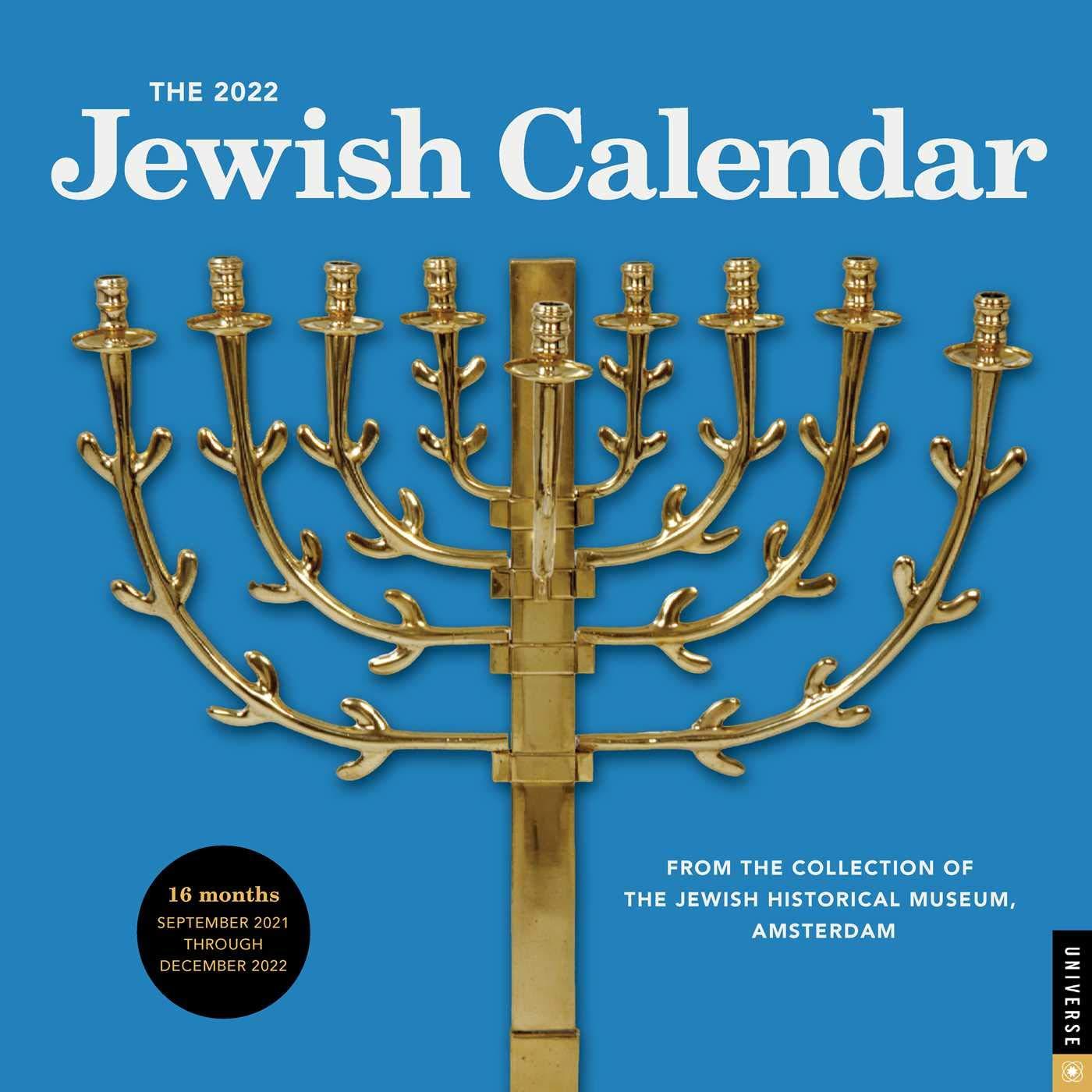 Biblical Calendar 2022.The 2022 Jewish Calendar 16 Month 2021 2022 Wall Calendar Jewish Year 5782 Jewish Historical Museum Amsterdam 0676728040422 Amazon Com Books