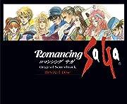 Romancing SaGa Original Soundtrack Revival Disc