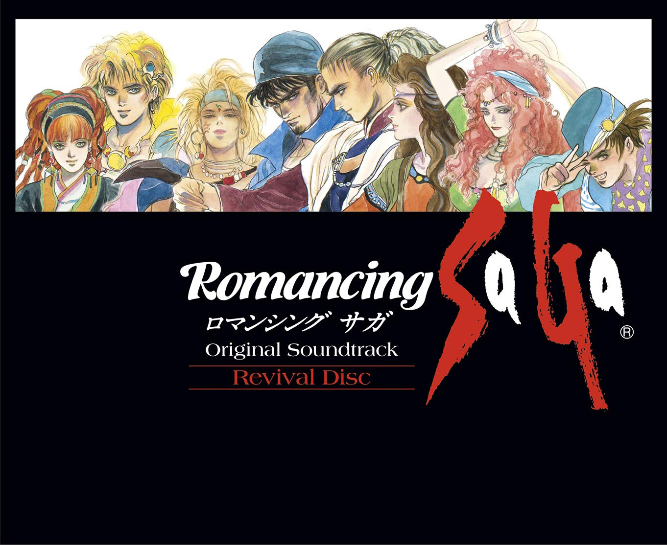 Amazon メーカー特典あり Romancing Saga Original Soundtrack