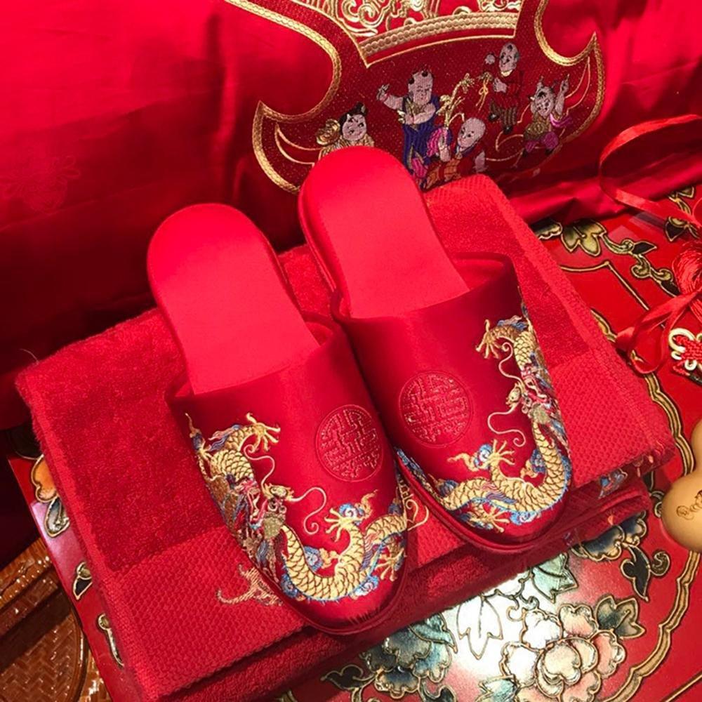 TT&HUNLI Boda zapatillas rojas de la boda / zapatos rojos de la boda / zapatillas de casa de algodón / zapatillas de pareja interior , 38-39: Amazon.es: ...