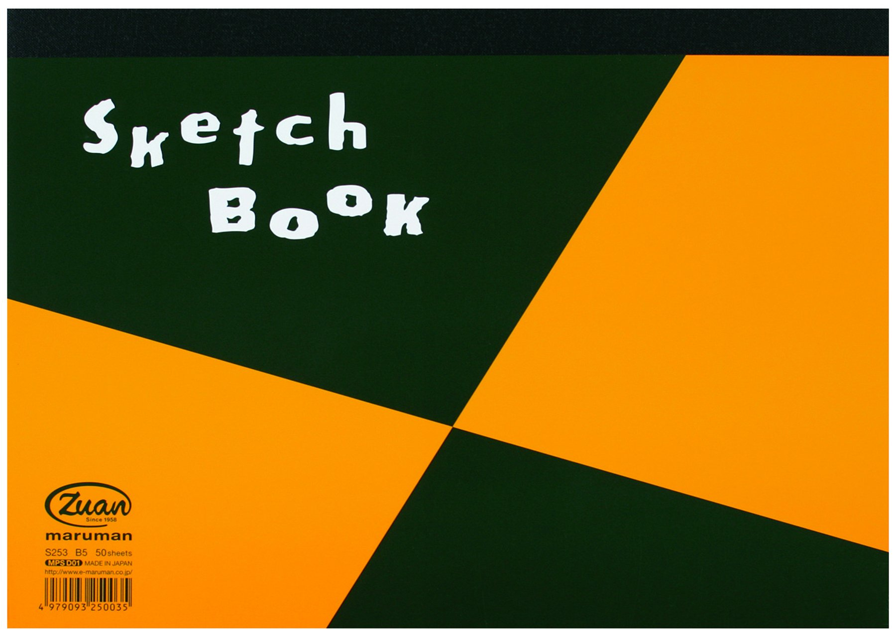 Maruman ZUAN Sketchpad 10.12 x 7.17 Inches (B5), Unruled, 50 pages (S253)