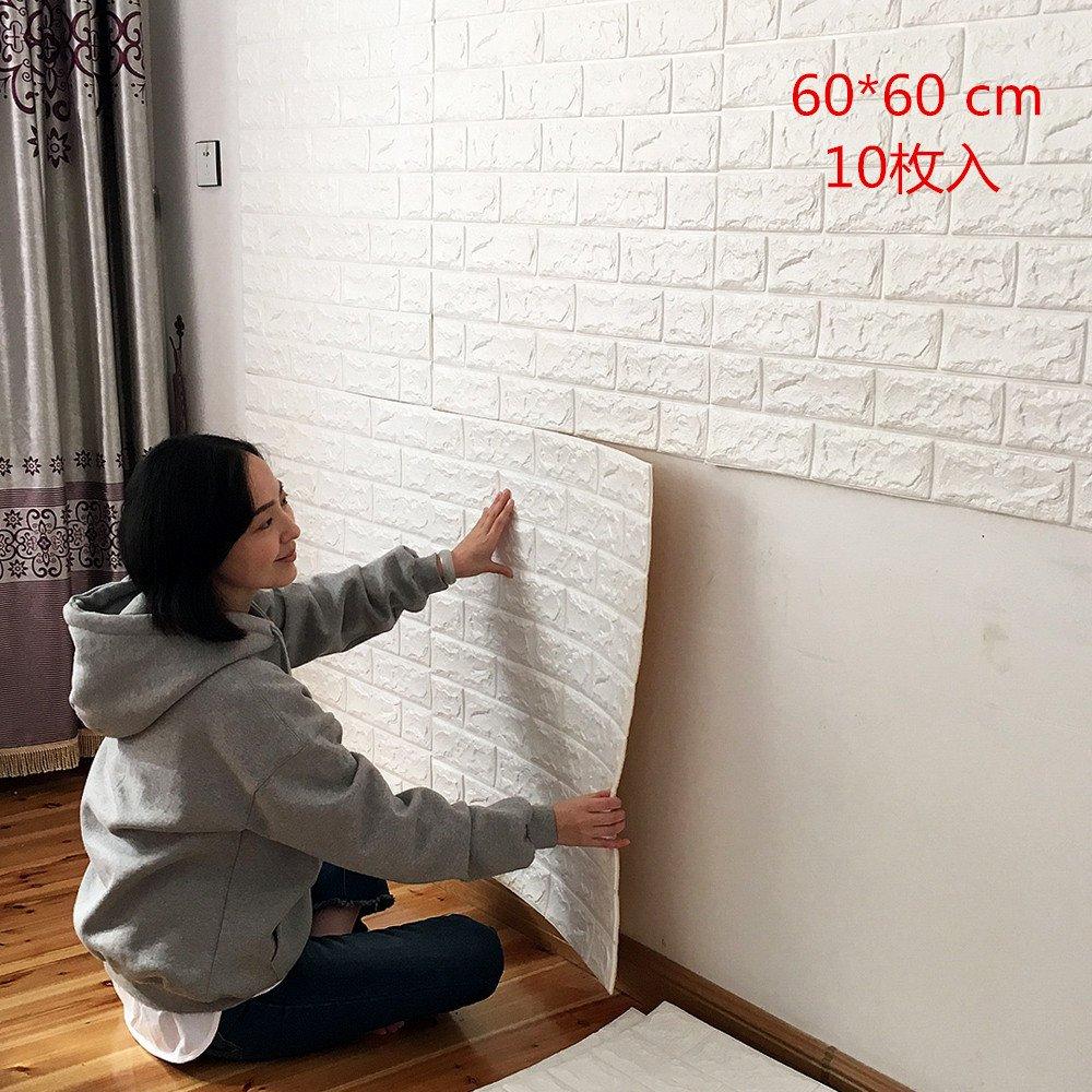 10枚 3D 壁紙 レンガ 防音シート 防水 壁紙 断熱 DIYクッション シール シート立体 壁用 レンガ 貼るだけ 壁材 ブリック ホワイトレン リアル風 レンガ 白 壁用 タイル 60cm*60cm B07B3RG2XK 白|10 白