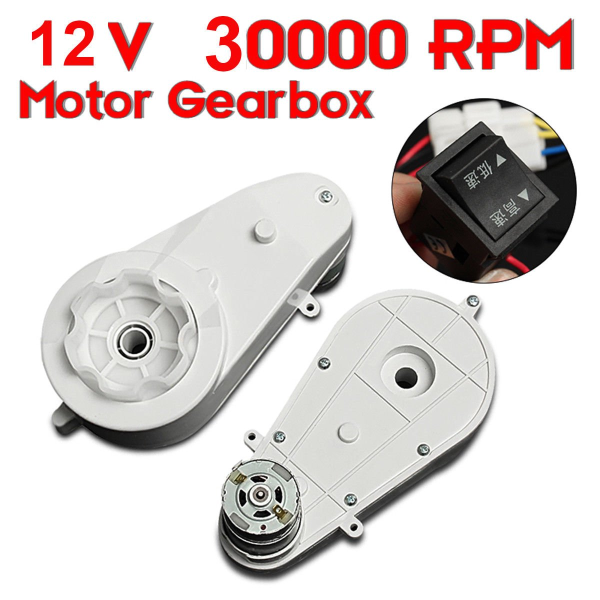 Simply Silver - Electric Motor Gear - 2pcs 30000RPM 12V Electric Motor Gear Box For Kids Ride On Car Bike Toy Gift US
