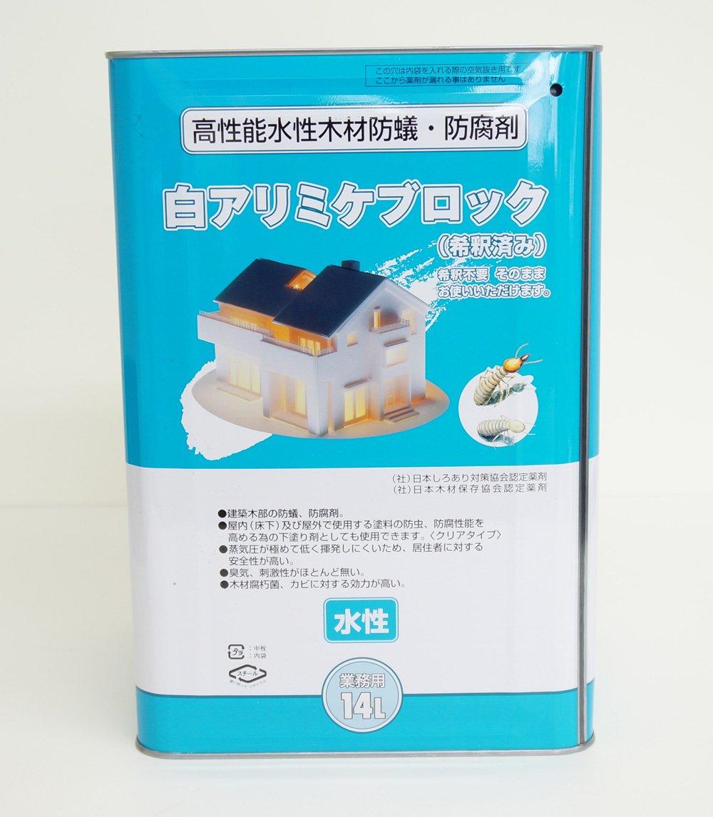 日本特殊塗料:プルーフロンC-200専用トップコート 3L グレー B07CXRKKBR