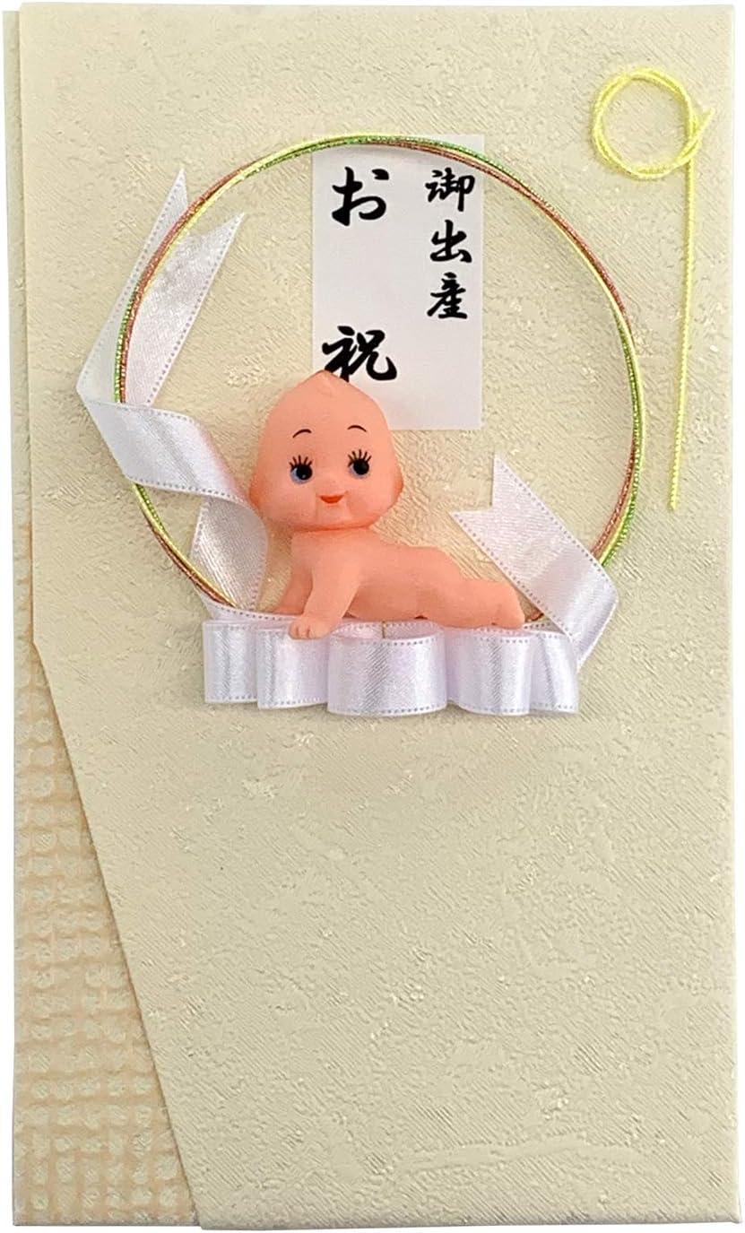 祝儀 袋 書き方 出産 祝い