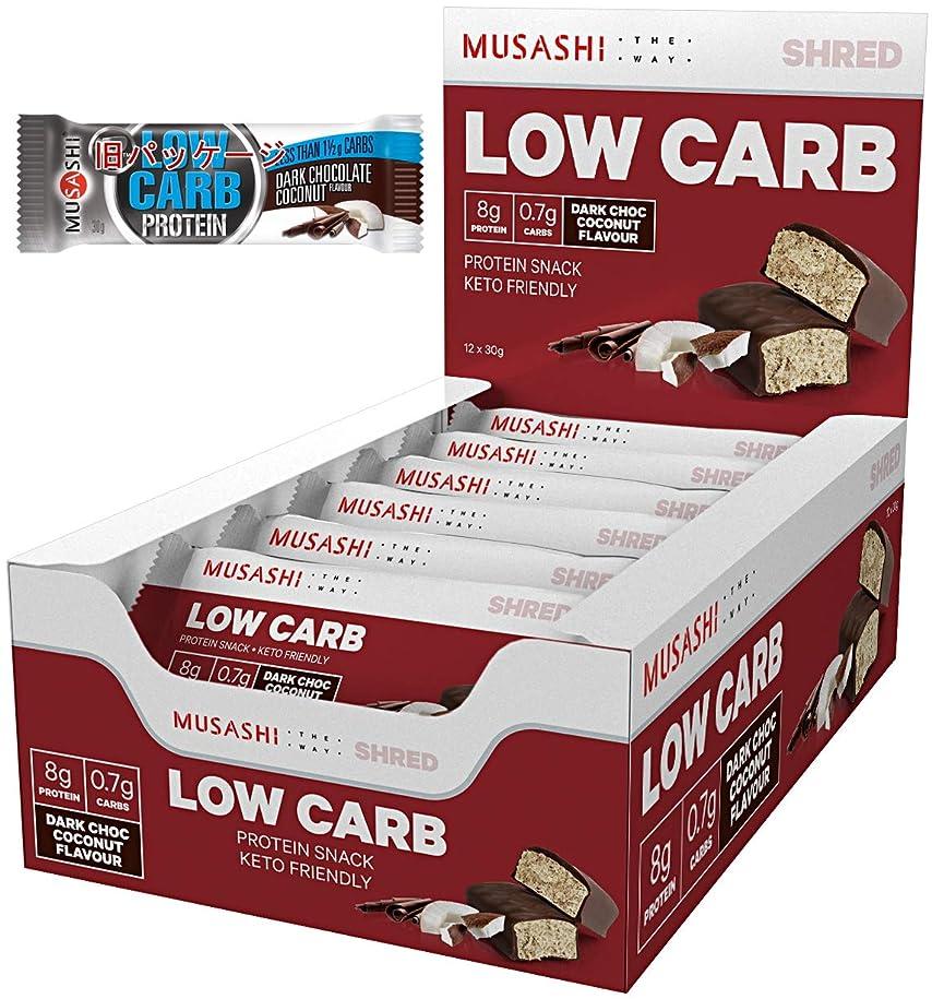 傷つける接触縫う大塚製薬 ザ?カルシウム チョコレートクリーム (11.2g×5袋)