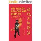 The Way of Ngo Cho Kun Kung Fu