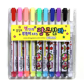 Amazon.com: Dong-a Popcorn Puffy Paint Pen -10 Color Creative ...