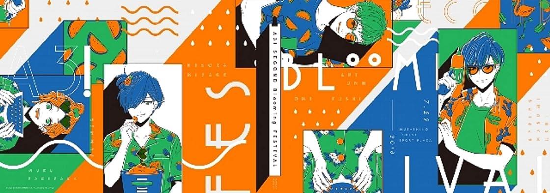 ご注意石炭弾丸『あんさんぶるスターズ! 』私立夢ノ咲学院ドリームフェスティバル [DVD]