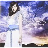 Tears in the Sky(DVD付)
