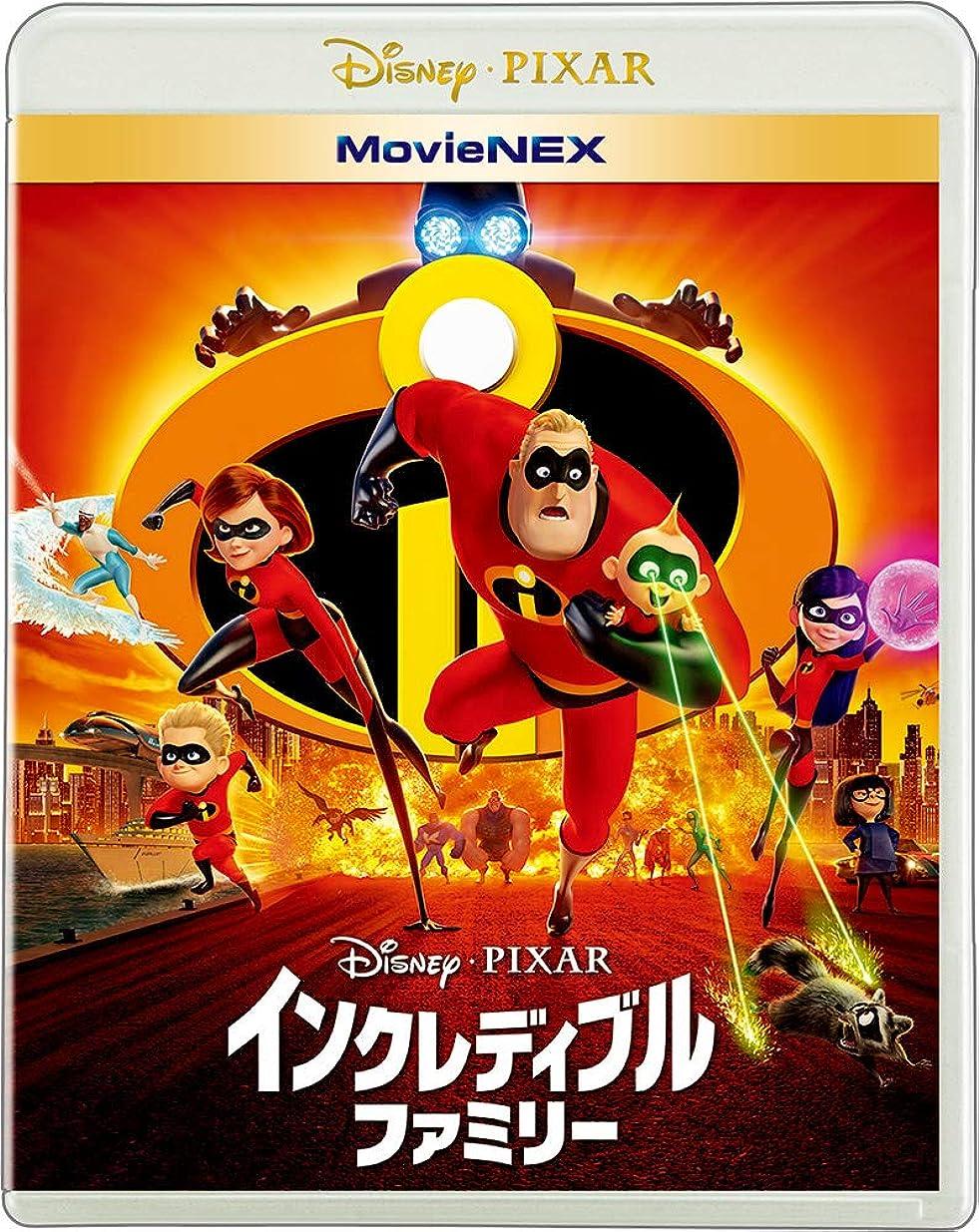 関数原理驚くべきビルド NEW WORLD 仮面ライダーグリス DXグリスパーフェクトキングダム版(初回生産限定) [Blu-ray]