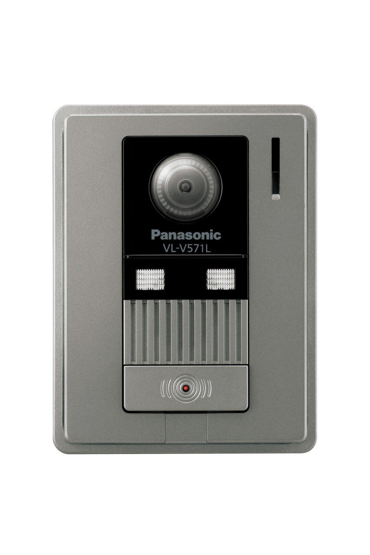 Panasonic カメラ玄関子機 VL-V571L-S B005NGLWTE