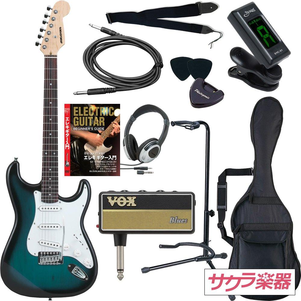SELDER セルダー エレキギター ストラトキャスタータイプ ST-16/BLS VOX amPlug2【アンプラグ2 AP-BL(Blues)】サクラ楽器オリジナルセット B06XWDR6JJ BLS BLS
